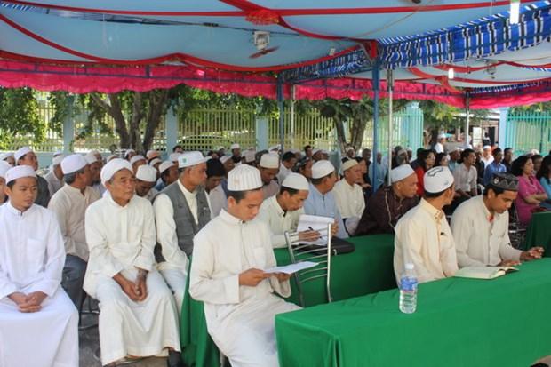 祖国阵线中央委员会主席值此伊斯兰教古尔邦节向越南穆斯林致贺信 hinh anh 1