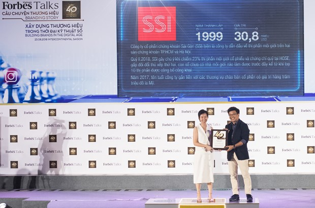 越南40家最具价值品牌获表彰 hinh anh 1