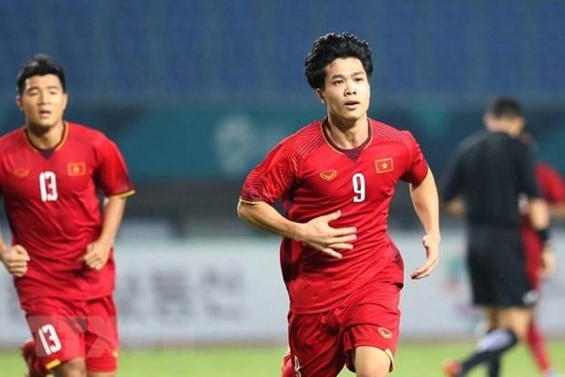 越南队1比0战胜巴林队 挺进1/4决赛 hinh anh 1