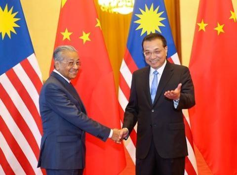 马来西亚总理马哈蒂尔结束访华之旅 hinh anh 1