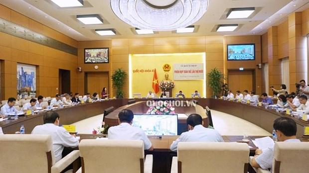 越南国会司法委员会第10次全体会议在河内召开 hinh anh 1