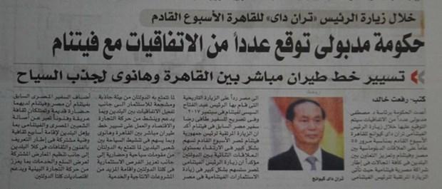 埃及媒体高度评价越南与埃及在多方面的合作前景 hinh anh 1