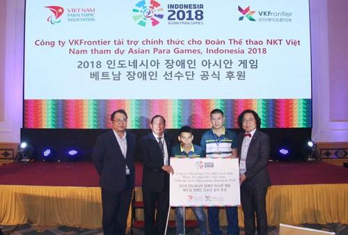 韩国一家化妆品公司成为越南残疾人体育代表团的第一个赞助商 hinh anh 1