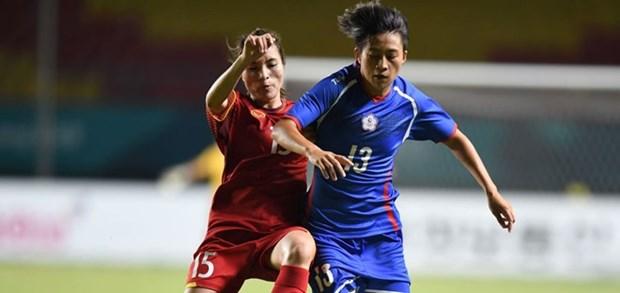 ASIAD 2018: 越南女足队止步四分之一决赛 hinh anh 1