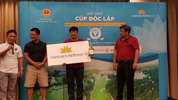 独立杯—旅居泰国越南人群体的高尔夫球赛 hinh anh 1