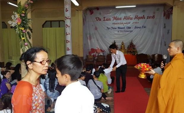旅外越南侨胞纷纷举行盂兰节超度法会 hinh anh 3