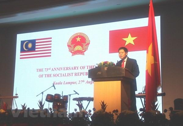 九二国庆节纪念活动在马来西亚举行 hinh anh 1