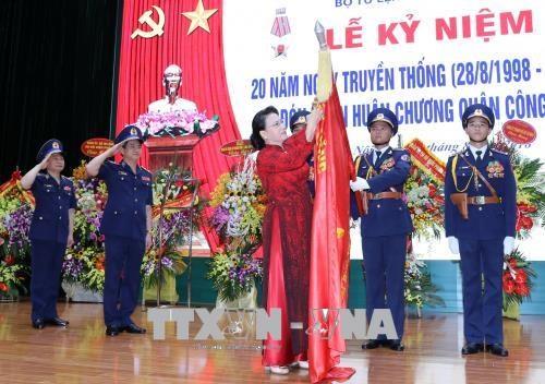 阮氏金银:越南海警须确保海上主权及安全秩序并为国家拥有和平发展的环境做出贡献 hinh anh 1