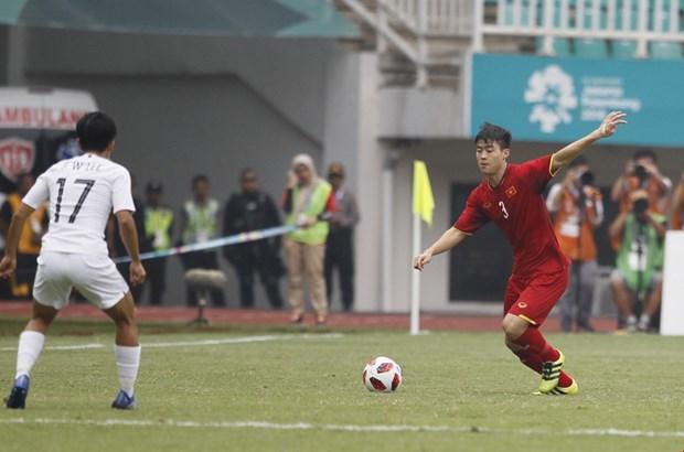 ASIAD 2018: 越南国奥队以1比3不敌韩国 hinh anh 1