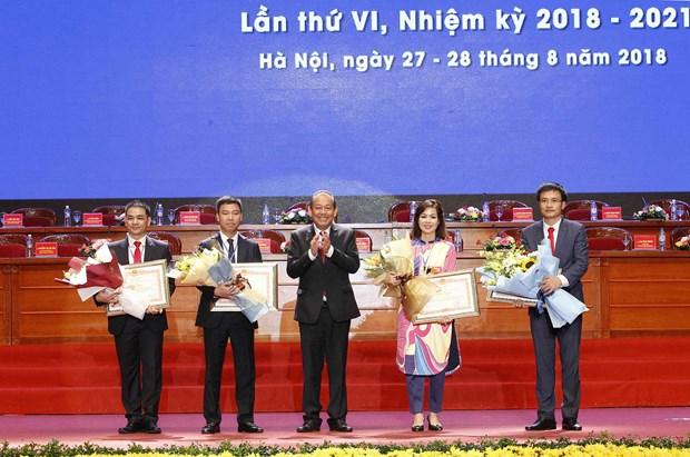 2018-2021年任期越南青年企业家协会第六届全国代表大会在河内召开 hinh anh 3