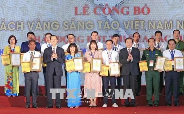 陈大光:科技发展与应用是越南基本国策 hinh anh 1