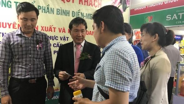 近400家企业参加2018年越南国际印刷、包装及食品工业展 hinh anh 1