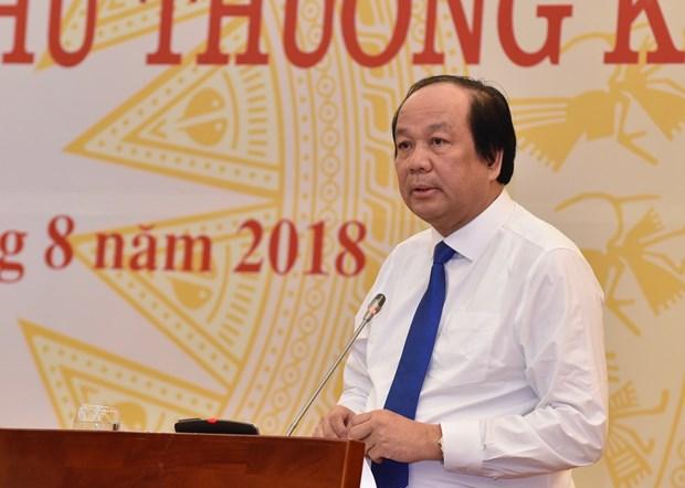 越南政府8月份例行新闻发布会: 外国投资者对越南经济充满信心 hinh anh 2