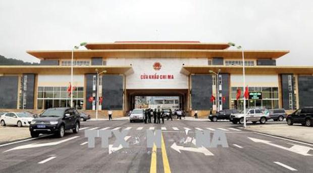 越南峙马—中国爱店双边性口岸即将竣工开通 hinh anh 1