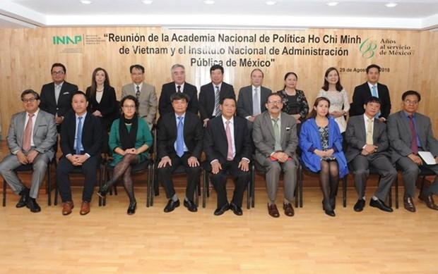 越南借鉴墨西哥干部培训与公共管理研究经验 hinh anh 2