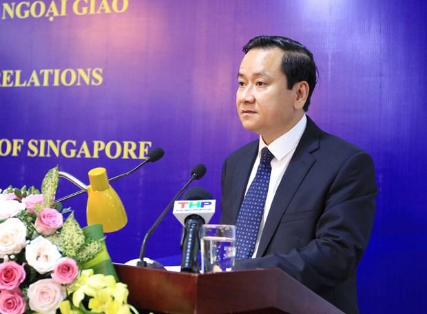 越南新加坡建交45周年纪念活动在海防市举行 hinh anh 2