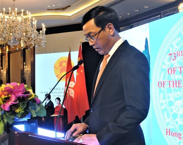 越南驻外代表机构举行国庆73周年纪念活动 hinh anh 1