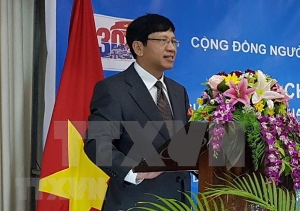莫桑比克希望促进与越南的双边贸易合作关系 hinh anh 1