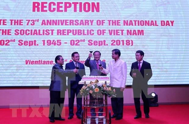 越南驻外大使馆纷纷举行九二国庆节庆祝活动 hinh anh 1