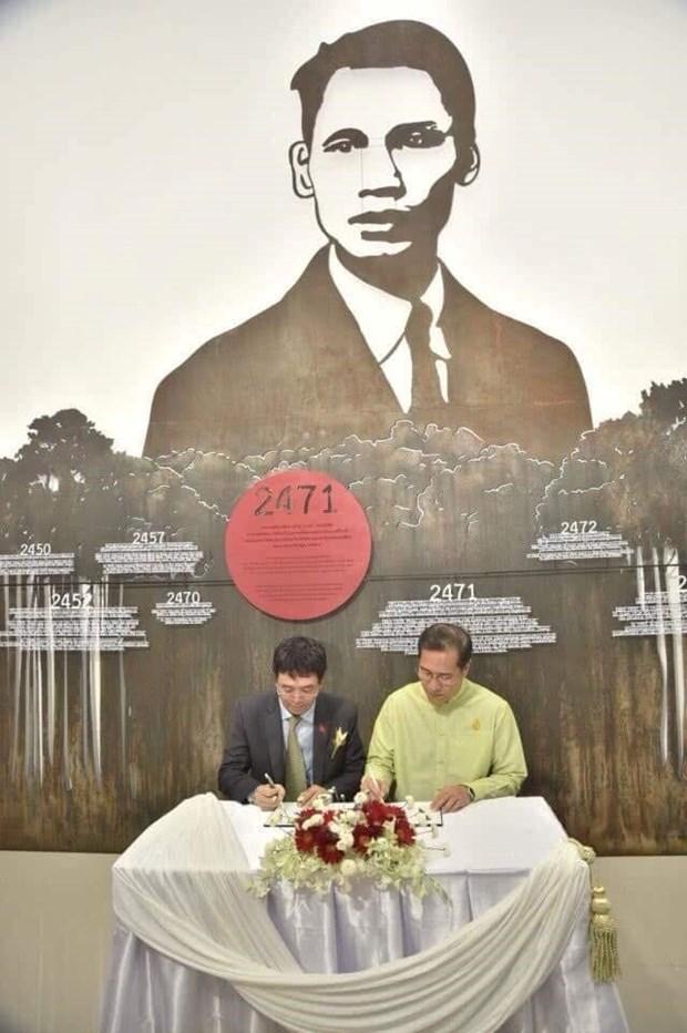设在泰国的胡志明博物馆正式落成 hinh anh 1