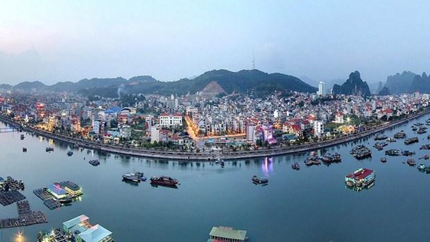 广宁省为智慧城市建设事业做好充分准备 hinh anh 1