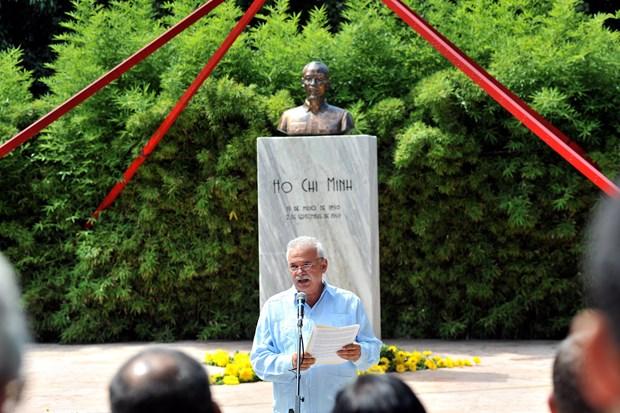 古巴领袖菲德尔·卡斯特罗访问越南45周年纪念活动在哈瓦那举行 hinh anh 1