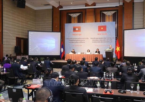 越共中央民运部部长张氏梅:群众工作为建设和平友好的越老边界线作出贡献 hinh anh 2