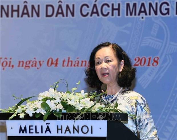 越共中央民运部部长张氏梅:群众工作为建设和平友好的越老边界线作出贡献 hinh anh 1