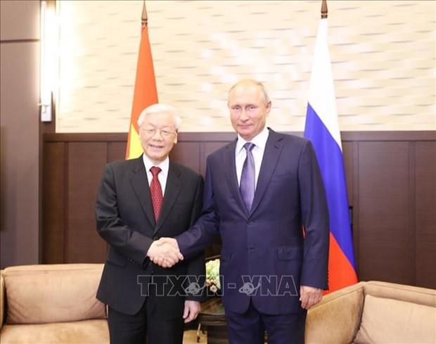 越共中央总书记阮富仲与俄罗斯总统普京举行会谈 hinh anh 1