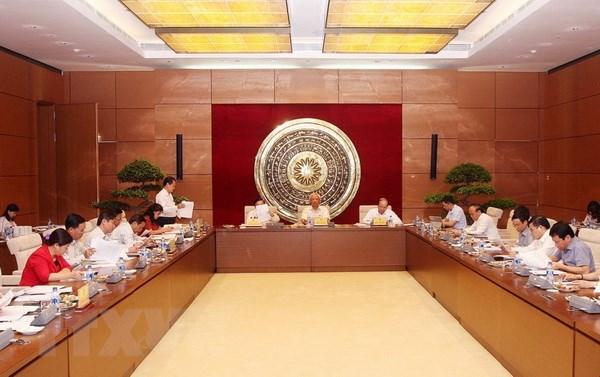 越南国会司法委员会第11次会议闭幕 hinh anh 1