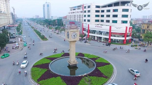 北宁省努力发展知识经济与智慧城市 hinh anh 1