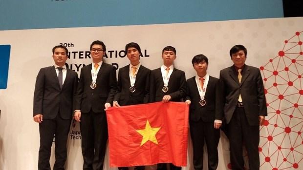 第30届国际信息学奥赛:参赛的四名越南学生均获奖 hinh anh 1
