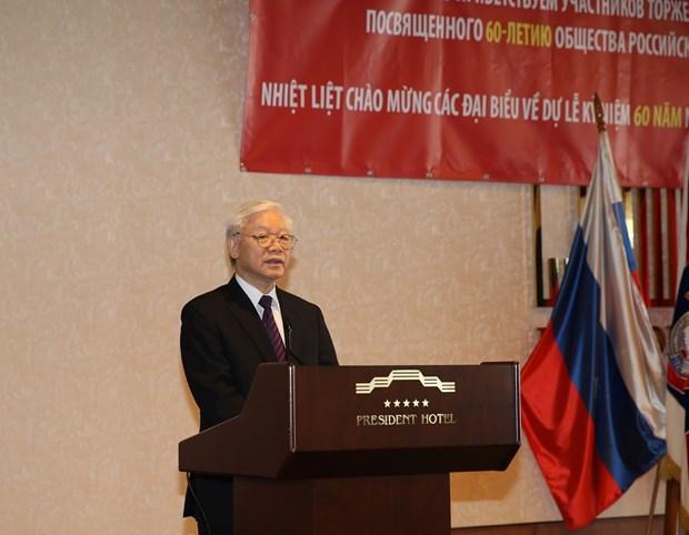 阮富仲出席俄越友好协会成立60周年庆典 hinh anh 1
