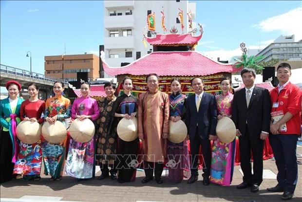 2018年越南节在日本神奈川举行 hinh anh 2
