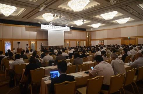 越日投资合作论坛在日本横滨市举行 hinh anh 1