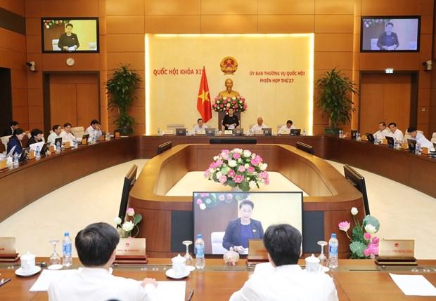 越南第十四届国会常委会第二十七次会议开幕 hinh anh 2