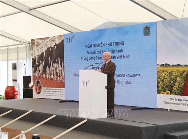 越南TH集团在俄罗斯扩大营业范围 hinh anh 1