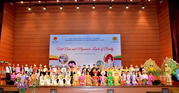 """""""越南色彩""""活动在缅甸举行 hinh anh 2"""