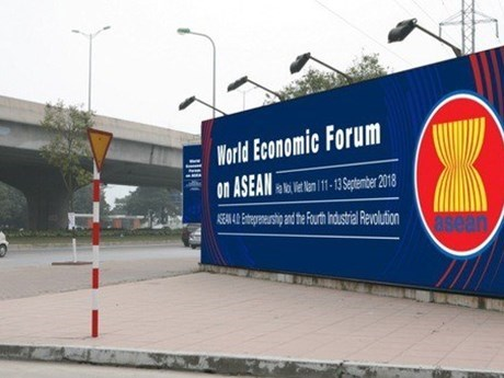 WEF ASEAN 2018: 富有越南文化特色的晚宴明晚亮相 hinh anh 1