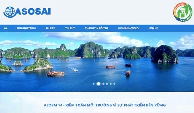 亚洲46个国家最高审计机关领导将访问越南 hinh anh 1