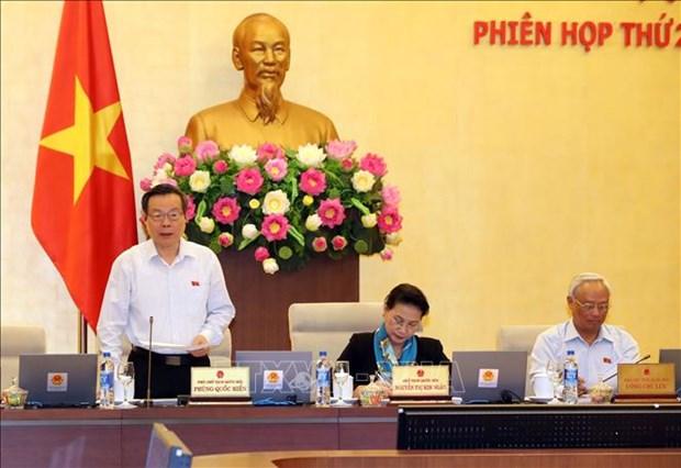 国会常委会第二十七次会议:国会第六次会议将批准任命信息传媒部部长职务 hinh anh 1