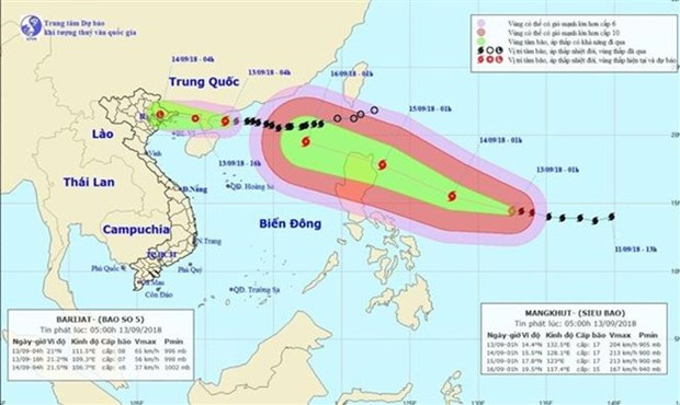 """超强台风""""山竹""""17日将直接影响越南北部沿海各省 hinh anh 1"""