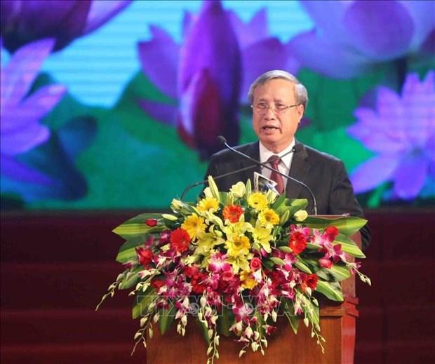 古巴领袖菲德尔访问越南南方解放区45周年纪念典礼隆重举行 hinh anh 1