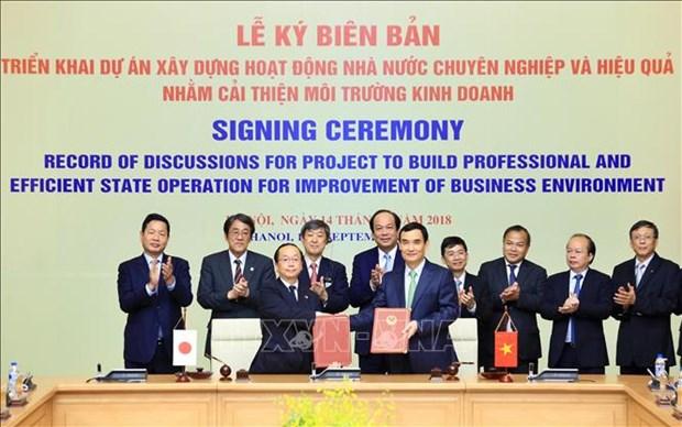 越南政府办公厅与日本国际协力机构合作建设电子政务 hinh anh 1