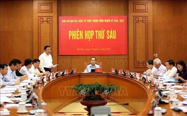 越共中央司法改革指导委员会第6次会议召开 hinh anh 1
