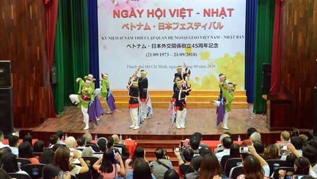 越日文化节在胡志明市举行 hinh anh 1
