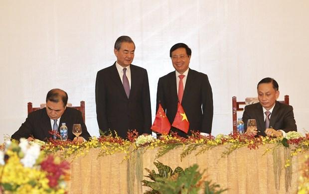 越中双边合作指导委员会第11次会议在胡志明市举行 hinh anh 3