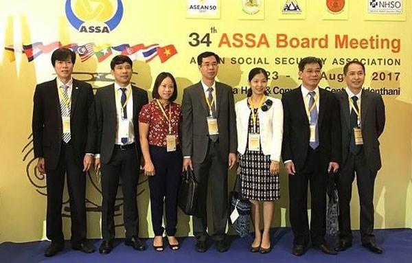 东盟社会保障协会第35届执行委员会会议即将在越南举行 hinh anh 1