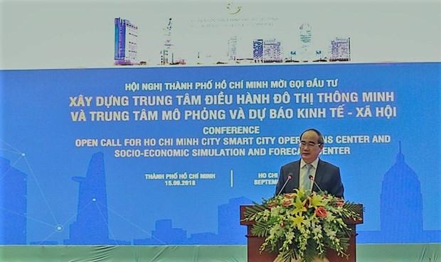 胡志明市加大对智慧城市建设项目的招商引资力度 hinh anh 1