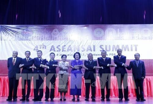 ASOSSAI 14:越南国家审计署24年建设与发展历程 hinh anh 1